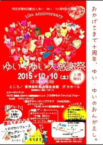 20151009-005028.jpg
